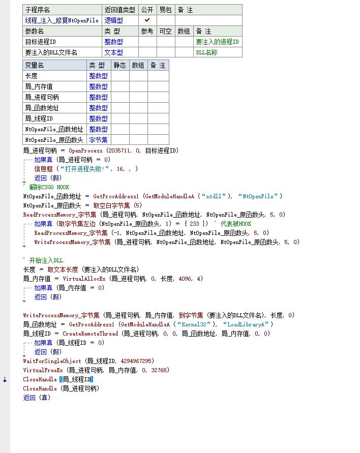 纯源码 D3DHOOK绘制例子 简单易懂